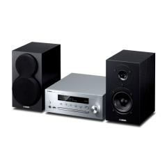 YAMAHA MCR-N470D Silver Mikro HiFi Stereo Sistēma