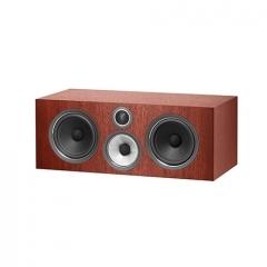 B&W HTM71 S2 Rosenut Bowers & Wilkins centrālā kanāla akustiskā sistēma (cena par gab.)