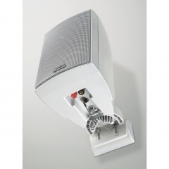 MAGNAT SYMBOL PRO 130 White pie sienas stiprināma akustiskā sistēma (cena par pāri)
