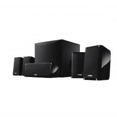 YAMAHA NS-P41 Black 5.1 akustiskās sistēmas komplekts (cena par komplektu)